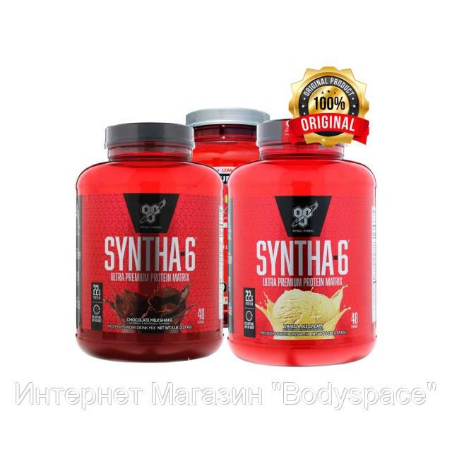 BSN Nutrition, Протеин Syntha-6, 2270 грамм