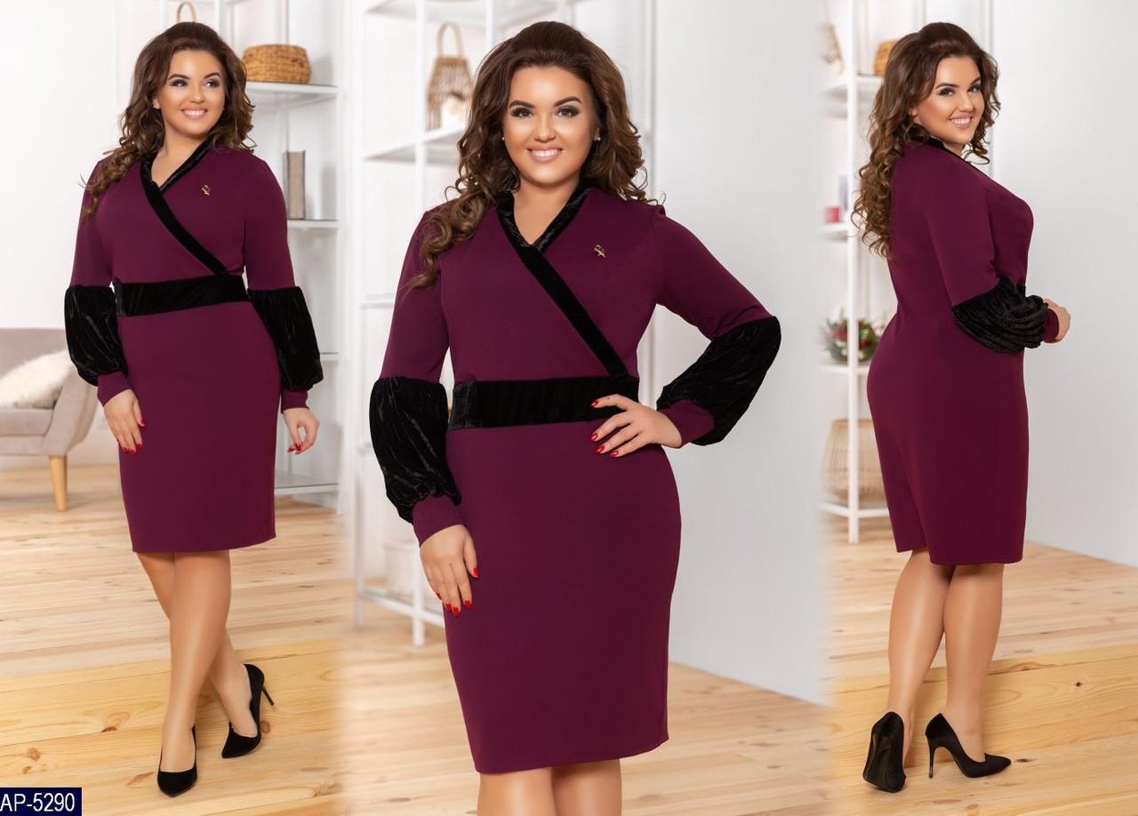 Стильное платье    (размеры 50-56)  0149-98
