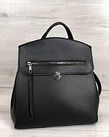 Молодіжна сумка-наплічник/женский рюкзак/ в 6-и кольорах. Чорний.