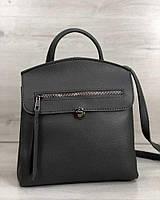 Молодіжна сумка-наплічник/рюкзак женский/ в 6-и кольорах. Сірий.