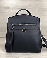 Молодіжна сумка-наплічник/рюкзак женский/ в 6-и кольорах. Синій.