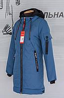 Куртка женская весна - осень плащевка 40-46 р-р, фото 1