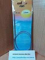 Спицы круговые Kartopu №2.5(80 см)