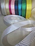 Ленты цветные атласные в мелкий горошек, 2,5 см, 1 метр-10 грн, фото 4