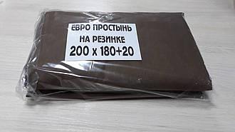 Простирадло на гумці 180х200+20 см-76 шоколад