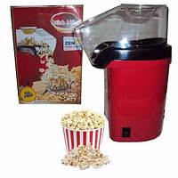 Машинка для приготовления попкорна Snack Maker.