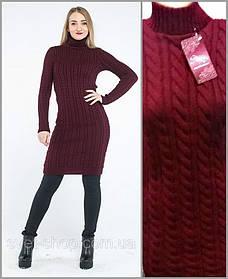 Очень удобное и стильное вязанное платье ,размер единый 42-48