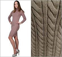 Очень удобное и стильное вязанное платье ,размер единый 42-48, фото 2