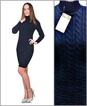 Очень удобное и стильное вязанное платье ,размер единый 42-48, фото 3