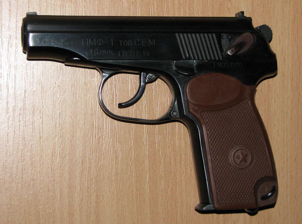 """СЭМ - Пистолет Макарова под патрон флобера """"ПМФ1"""" полированный с коричневой рукоятью"""