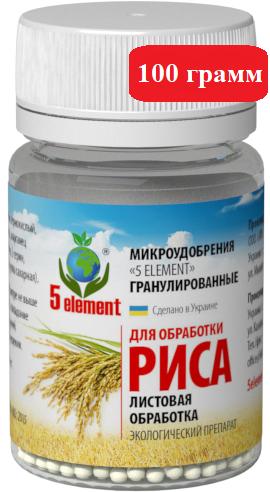 """Микроудобрение """"5 ELEMENT""""  для листовой обработки риса (на 5 га)"""