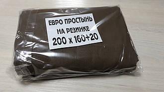 Простирадло на гумці 160х200+20 см-76 шоколад