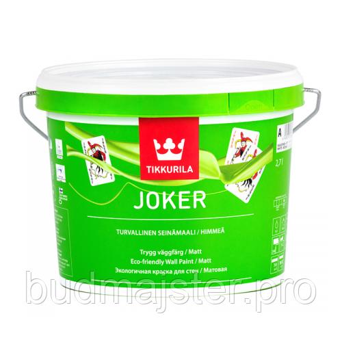 Фарба Tikkurila Джокер, 2,7 л