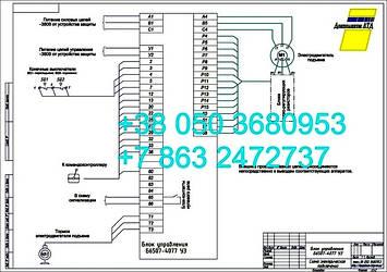Б6507-4077 (ИРАК.656 151.007 )- схема  электрическая подключения электропривода, фото 2