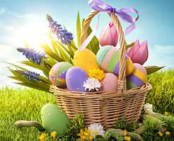 Поздравляем с наступающим Великим праздником Пасхи!