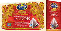 Чай TWISTEA Pekoe (Пеко) Крупнолистовий 20 пакетиків пірамідок по 2г (40г).