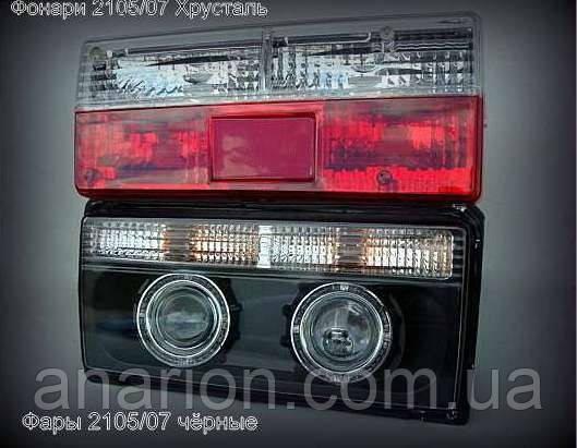 Передние+задние фары на ВАЗ 2105 и ВАЗ 2107 №9