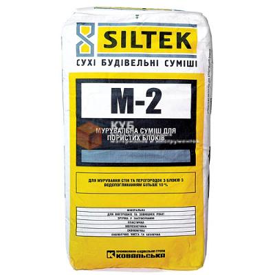 Клей для газобетона Siltek M-2