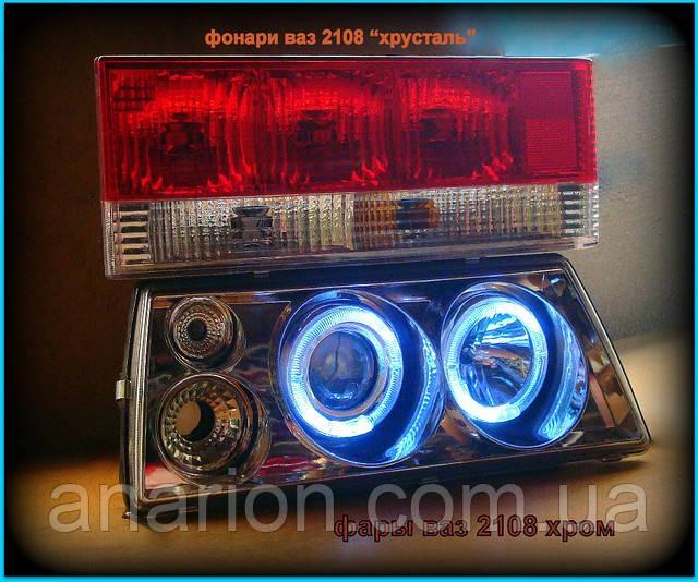 Передние фары+задние фонари  на ВАЗ 2109 №17