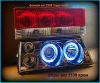 Передние фары+задние фонари  на ВАЗ 2109 №17, фото 1