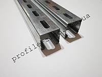 Перфорированный оцинкованный С профиль 9х9х21х41х21х9х9х1,4 (Zn 140) для монтажа солнечных панелей