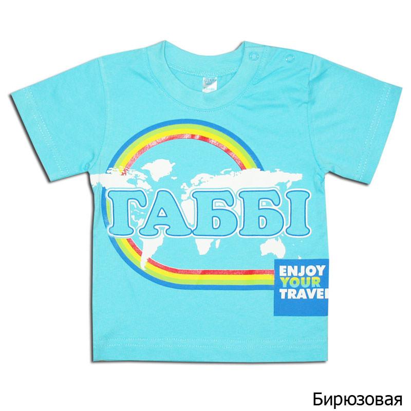 Детская футболка «Габби мини»