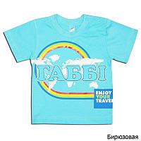 Детская футболка «Габби мини», фото 1