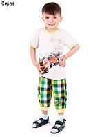 Детский костюм для мальчика «Чемпион»