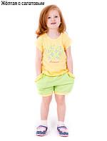 Детский костюм для девочки «Цветочная принцесса»