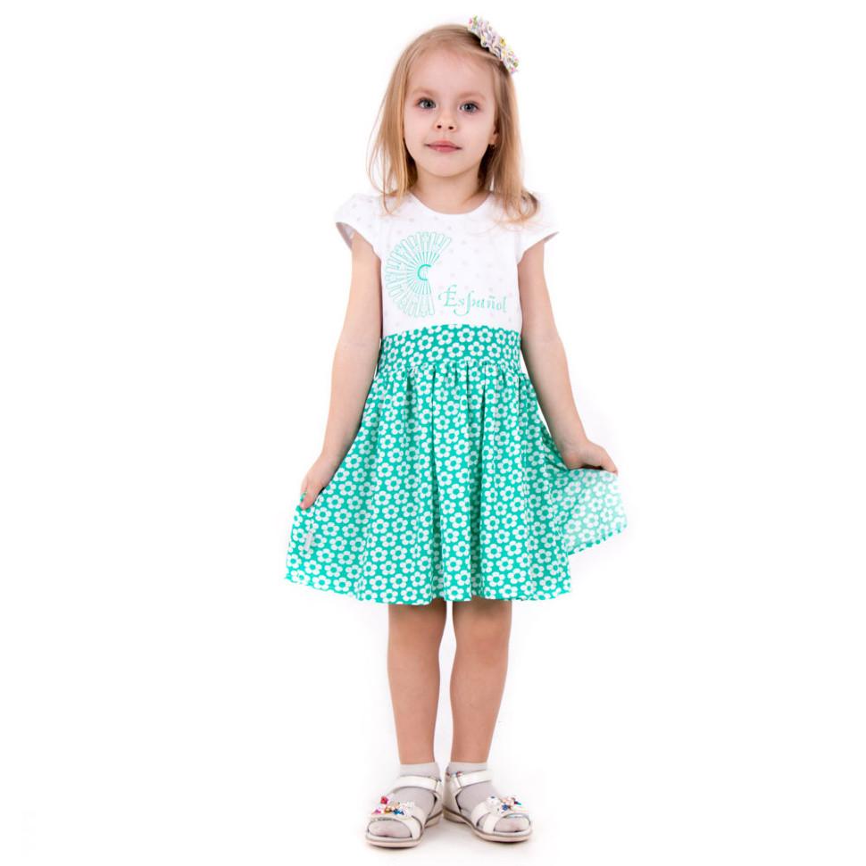 Детское платье «Веер»