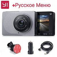 Видеорегистратор Xiaomi Yi car dvr gray  Global 1080p 30/60fps+русский язык
