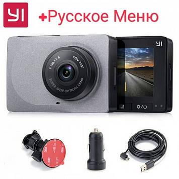Відеореєстратор Xiaomi Yi car dvr gray Global 1080p 30/60fps+російська мова