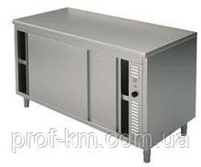 Стол тепловой MASTRO HCA0069 (БН)