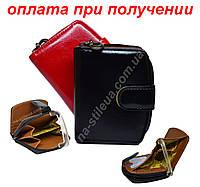Жіночий шкіряний гаманець сумка клатч шкіряний гаманець маленький, фото 1