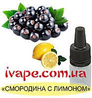 """Ароматизатор миксовый """"Смородина з лимоном 5 мл"""