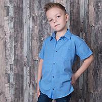 Детская рубашка для мальчика RB-2