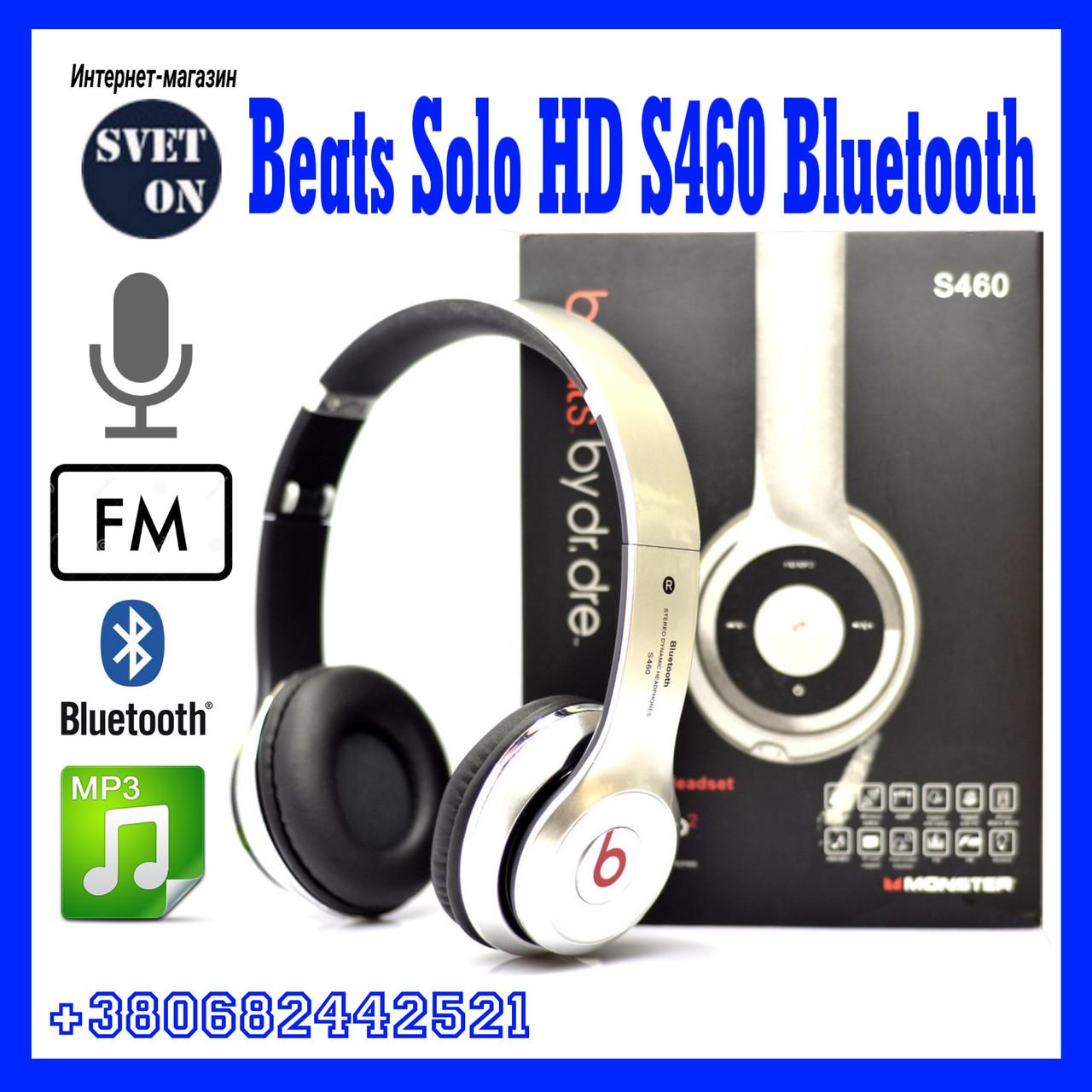 Беспроводные наушники Beats Solo HD S460 Bluetooth silver с MP3 плеером  серебристые реплика 203a4efd6099e
