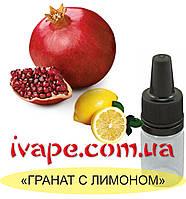 """Ароматизатор миксовый """"Гранат с лимоном"""" 10 мл"""
