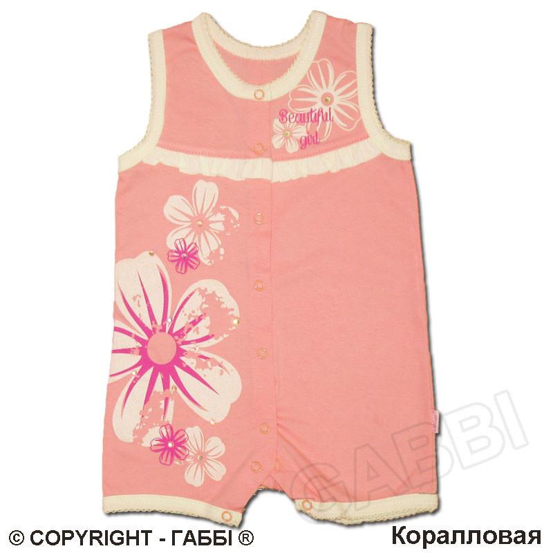 Детский песочник для девочки «Ваниль»