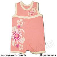 Детский песочник для девочки «Ваниль», фото 1
