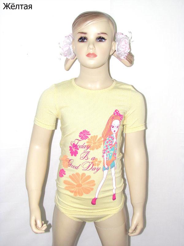 Детский комплект белья для девочки «Модница», фото 1