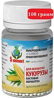 """Микроудобрение """"5 ELEMENT"""" для листовой обработки кукурузы (на 5 га)"""