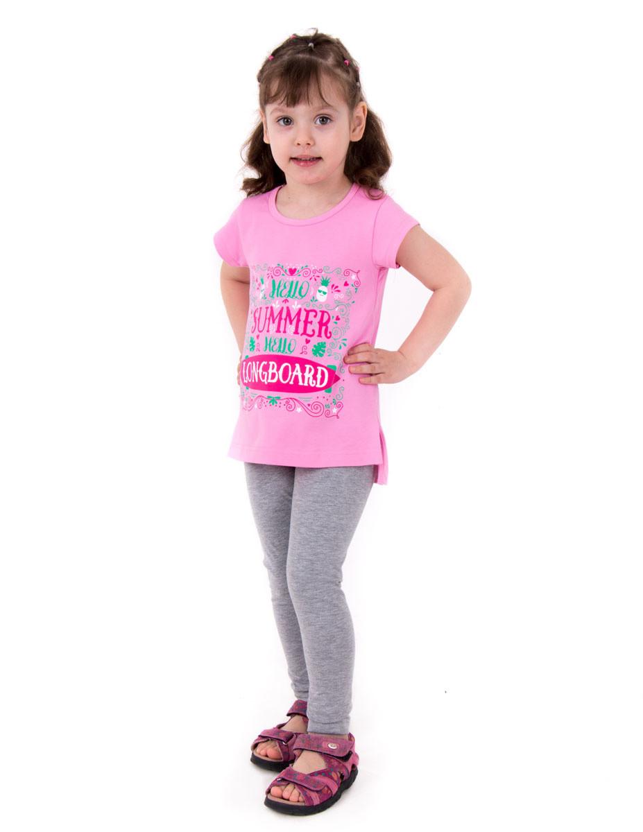 Детский костюм для девочки «Экзотик»
