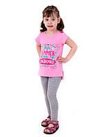 Детский костюм для девочки «Экзотик», фото 1