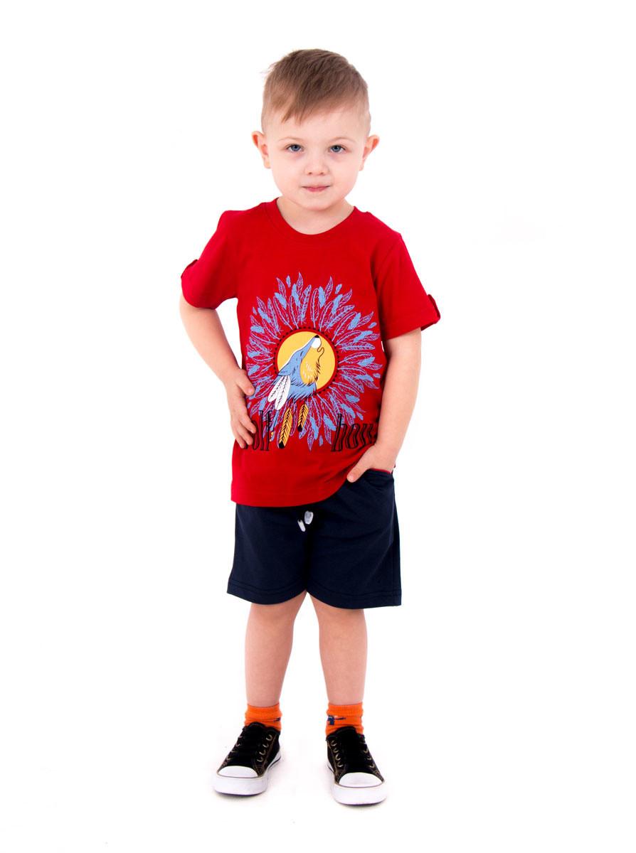 Детский костюм для мальчика «Волчонок»