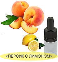 """Ароматизатор миксовый """"Персик з лимоном 5 мл"""