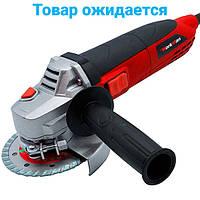 Маленькая болгарка 125 мм Workman M3101A