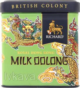 Чай зеленый китайский Milk Oolong  Richard ,ж\б, 50 гр