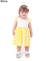 Детское платье «Бусинка»