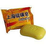"""ОРИГИНАЛ Серное мыло от псориаза,экземы,себореи,угрей,прыщей """"Liuhuang""""85 гр."""